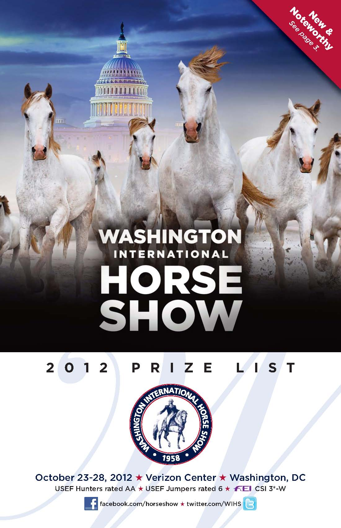 Cover of 2012 WIHS prize list